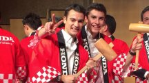 Marquez and Pedrosa visit Tokyo for end of season celebration